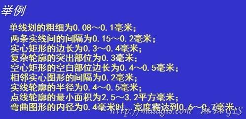 2013-08-20_221334