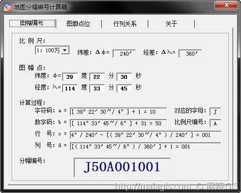 2013-05-31_022041