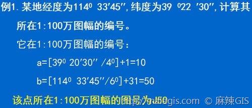 2013-05-29_234443