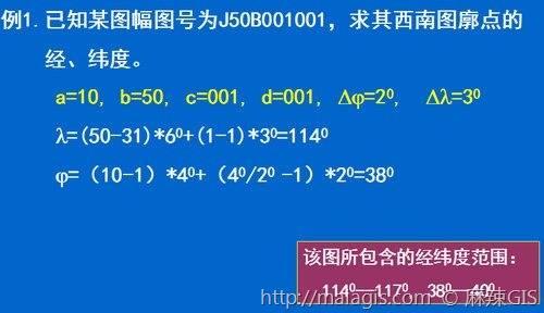 2013-05-29_235550