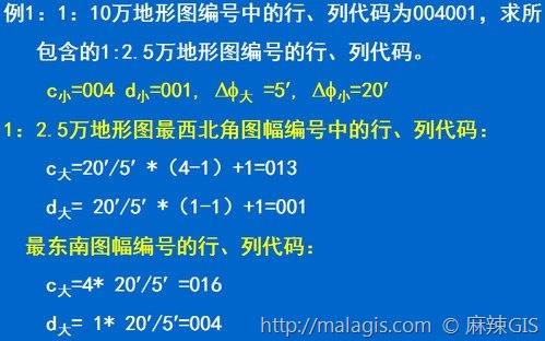 2013-05-29_235750