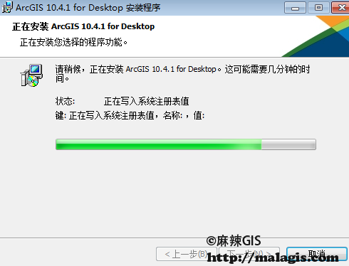 ArcGIS 10.4.1 for Desktop安装过程