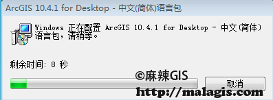 ArcGIS 10.4.1 for Desktop 中文语言包