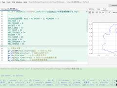 Python读取、创建shapefile文件