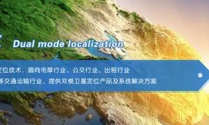 「GIS岗位」武汉长江通信智联招人