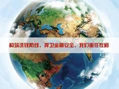 「GIS岗位」北京银丰新融科技招三维GIS开发