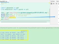 「GIS教程」python geopandas读取、创建shapefile文件