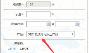 「GIS教程」基于珞珈一号卫星影像的TNLI指数计算(以海南省为例)