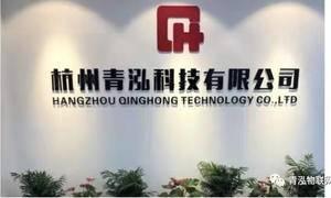 「GIS岗位」杭州青泓科技招GIS研发工程师