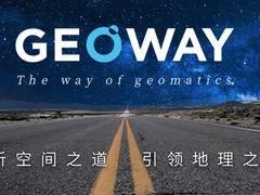 「GIS岗位」北京吉威空间信息股份有限公司招人
