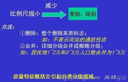 2013-08-20_185544