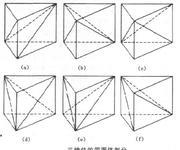 空间三棱柱的四面体剖分算法