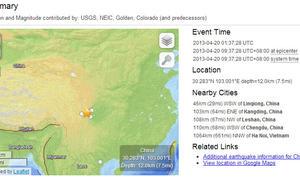 四川雅安地震的地震目录数据获取(二)