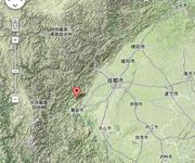 google map中标注雅安地震位置(js)