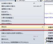 VC++开发GIS系统(34)解决鼠标左键的冲突