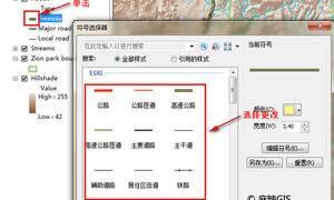 ArcGIS操作教程(86)ArcMap修改图例