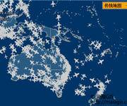 GIS应用-在线获取航班实时动态数据获取