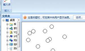 VC++开发GIS系统(13)画点