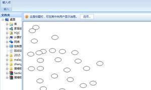 VC++开发GIS系统(16)画点的Ellipse函数