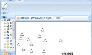 VC++开发GIS系统(17)画一个三角形的点
