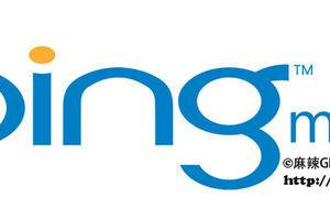 Bing Maps javascript API参考手册下载