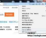 解决ArcGIS的错误:Some contents of the application from the following website will be blocked