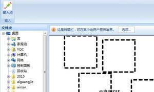 VC++开发GIS系统(24)设置宽度大于1的虚线边框