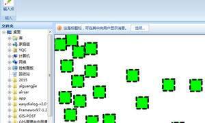 VC++开发GIS系统(27)设置点的填充颜色