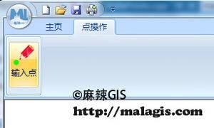 VC++开发GIS系统(38)添加响应输入点消息