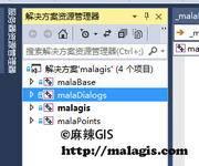 VC++开发GIS系统(39)对话框模块的建立