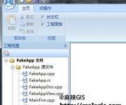 VC++开发GIS系统(59)补充知识MFC中Ribbon界面新建一个停靠窗口(DockablePane)