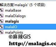 VC++开发GIS系统(74)新建文件处理IO模块malaIO