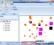 VC++开发GIS系统(95)显示当前的操作状态
