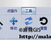 VC++开发GIS系统(113)重置地图