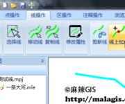 VC++开发GIS系统(187)线上加点之菜单响应