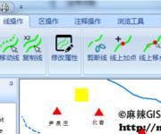 VC++开发GIS系统(195)删除线之菜单响应