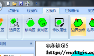 VC++开发GIS系统(233)边界加点之菜单响应