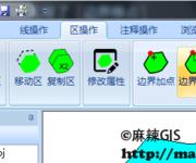 VC++开发GIS系统(235)边界移点之菜单响应