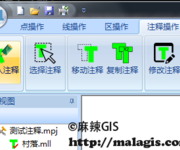 VC++开发GIS系统(257)输入注释之菜单响应