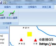 VC++开发GIS系统(286)判断拓扑关系菜单响应及实现