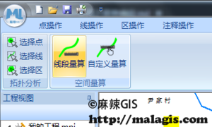 VC++开发GIS系统(289)已知线段量算之菜单响应