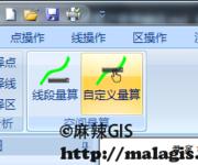 VC++开发GIS系统(291)自定义线段量算之菜单响应
