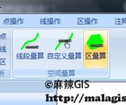 VC++开发GIS系统(294)区量算之菜单响应