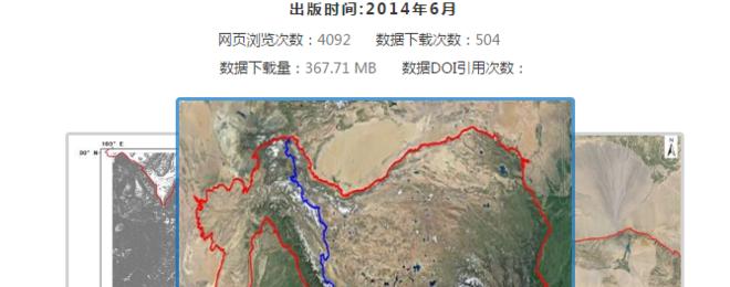 推荐一个GIS数据集下载网站