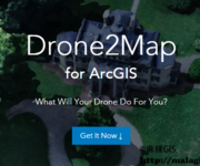 Drone2Map For ArcGIS 1.0.1下载