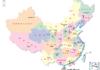 GIS数据-全国行政区划信息下载