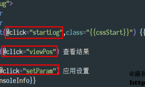 [WebGIS] HTML5跟踪GPS轨迹(5)记录轨迹功能实现