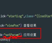 [WebGIS] HTML5跟踪GPS轨迹(6)应用设置功能实现