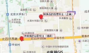 [WebGIS] HTML5跟踪GPS轨迹(8)再谈百度地图的坐标转换(V2版)