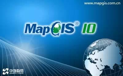 MapGIS 10 Objects 开发入门手册
